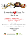 Community Breakfast and Blues for Seniors, RSVP by 2/10/2020