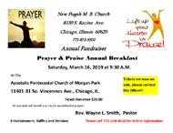 New Pisgah M.B. Church Prayer and & Praise Annual Breakfast Fundraiser