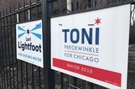 Be on the right side of history, VOTE for Chicago's Mayor April 2, 2019